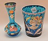 Two Enameled Bohemian Glass Vases.  Signed Royo, Ht. Taller 6 1/2