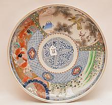 19th Century Japanese Imari Porcelain Charger.  Dia. 15 3/4