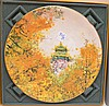 2 Royal Doulton plates, artwork by Chen Chi, 10 1/2