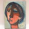 Serge Shart (American b.1927)