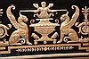 Large Gilt wood Trumeau With Griffins.  73