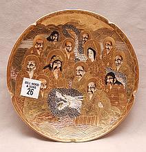 Satsuma plate, 7 1/4