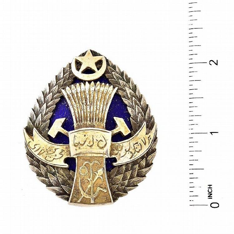 Russian/Muslim Silver and Blue Enamel Badge In Fitted Presen