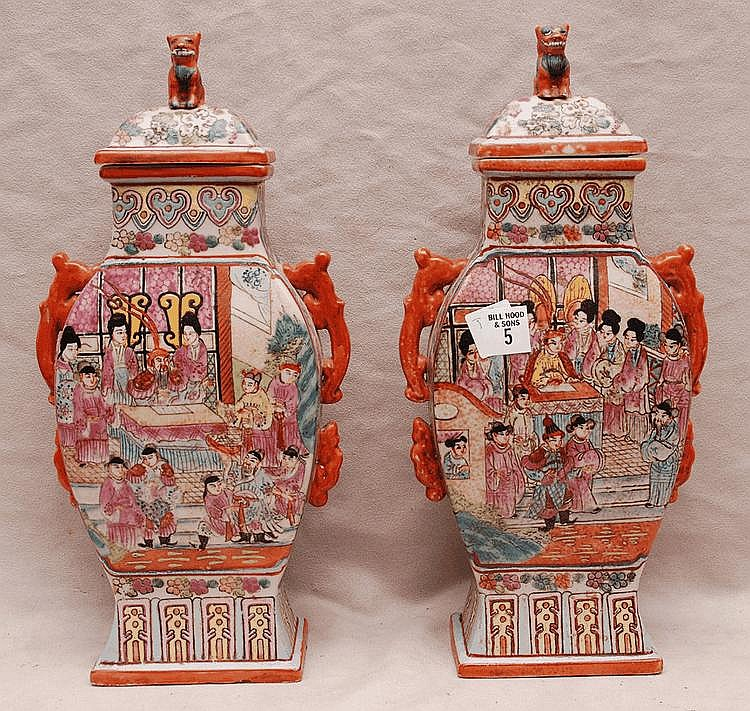 Pair Chinese flat sided jars with lids, 14 5/8