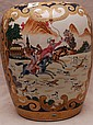Chinese mini temple jar, horseman and dogs, gilded
