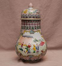 Gourd shape Chinese covered urn, boys playing, 14
