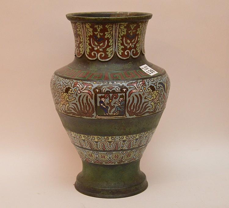 Champlevé vase, 13