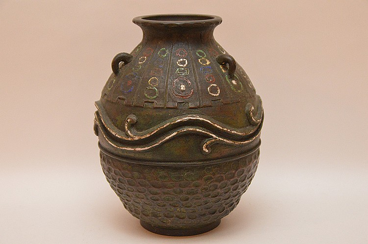 Rare Chinese Archaic Form Champlevé Bronze Water Vessel. Incised on bottom with late Warring States period collector's markings.(