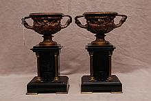 Pair of Warwick marble and bronze urns, 12 1/2