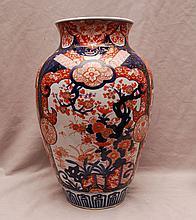 Antique Imari Japanese vase, 15