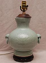 Celadon lamp on oriental stand, ring handles, 16