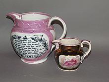 Lot 195: Lustreware pitcher & creamer