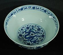 Blue & White Porcelain Dragon Bowl - Ming