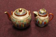 Japanese Teapot & Creamer