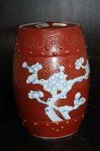Red Glazed Lidded Jar
