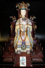 Important Chinese Antique Collector's Auction