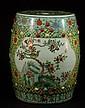 Chinese Famille Rose Porcelain Stool