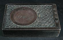 Carved Old Chinese Duan Ink Stone