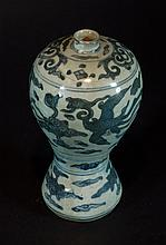 Chinese Ming Dynasty Blue & White Vase