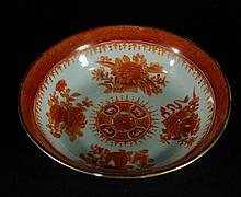 Chinese Gilt Red Glazed Bowl