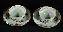 Pair of Chinese Blue & Red Tea Cups & Saucers