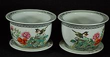 Pair of Chinese Famille Rose Planters