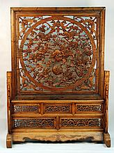 Chinese Hardwood Carved Display Screen