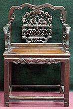 Chinese Lowback Armchair