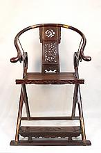 Old Chinese Round Back Folding Chair