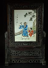 Chinese Antique Table Screen