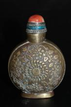 Large Chinese Brass Snuff Bottle