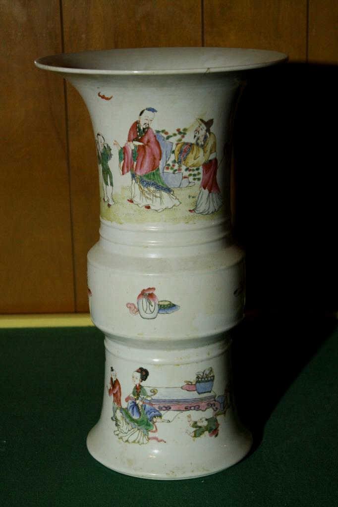 Chinese Famille Rose Gu Vase