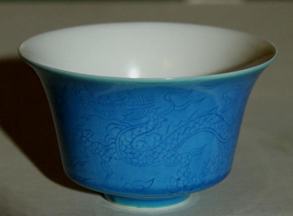 Blue Enamel Dragon Tea Cup