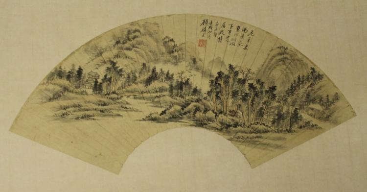 Chinese Fan Painting - Gu Lin Shi