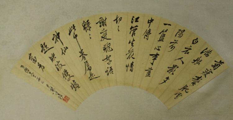 Chinese Fan Painting - Xiong Xi Lin