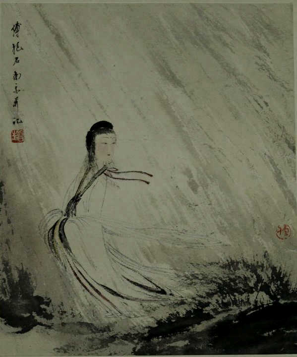 Chinese Watercolor Painting- Fu Baoshi
