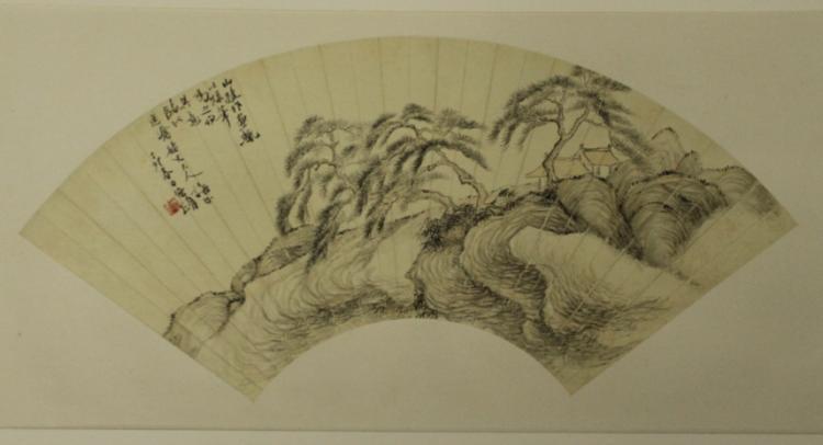 Chinese Fan Painting - Ren Yi