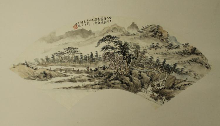 Chinese Fan Painting - Lu Zi Shu