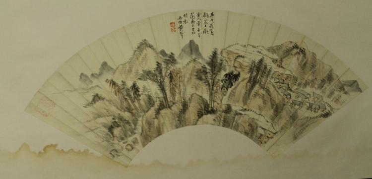Chinese Fan Painting - Huang Qian
