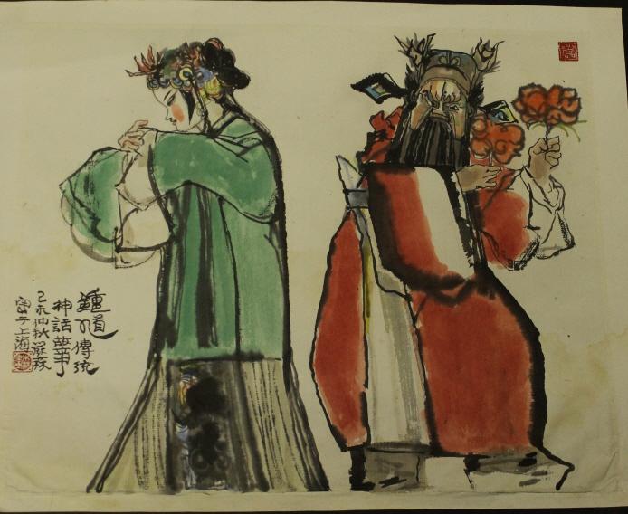 Chinese Wtaercolor Painting-Yan Seng