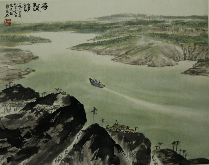 Chinese Watercolor- Fu Baoshi