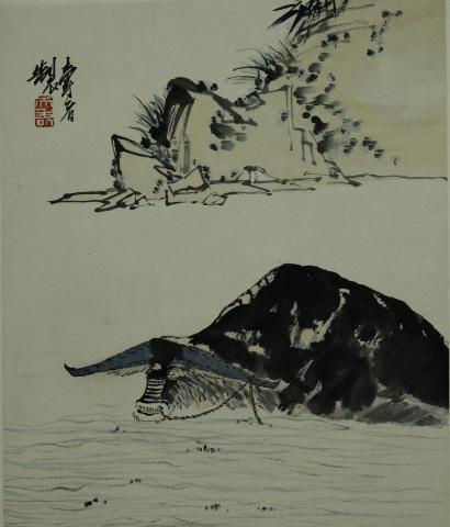 Chinese Watercolor-Pan Tianshou