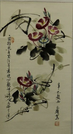 Chinese Scroll Painting - Chen Ban Ding