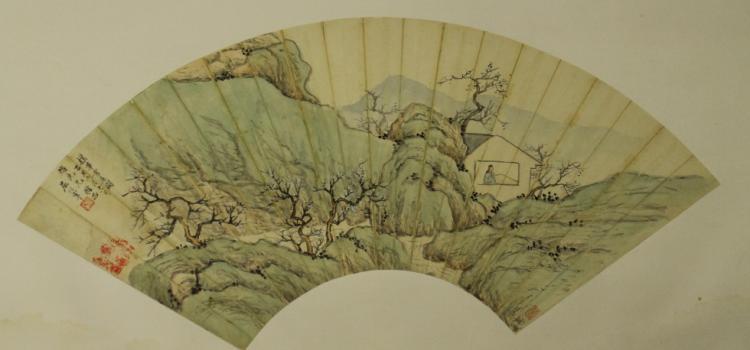 Chinese Fan Painting - Qu Jun Zai