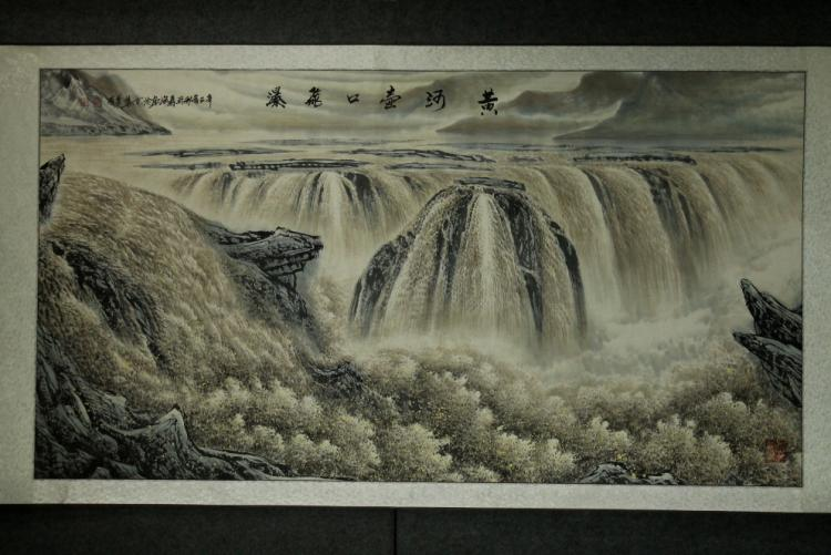 Chinese Large Horizontal Scroll - Li Chun Hai