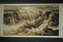 Chinese Large Horizontal Scroll - Li Chun Hai