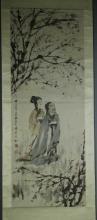 Chinese Figure Hanging Scroll - Fu Bao Shi
