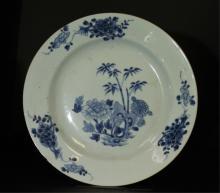 Antique B&W plate