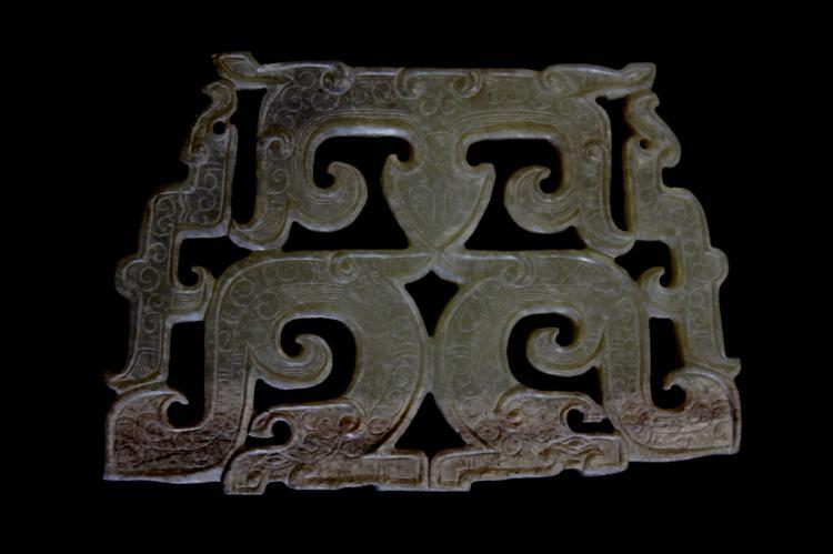 Antique Jade Carving