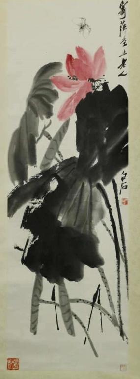 Chinese Scroll Painting - Qi Bai Shi